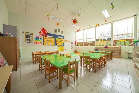 KDF Simprug - Preschool & Kindergarten Classroom